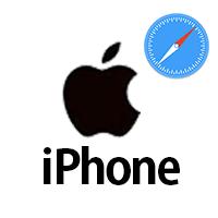 iphoneのエラー