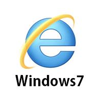 Windows7ご利用の方